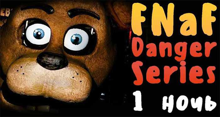 FNAF Danger Series Free Download